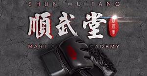 Shun Wu Tang Sport Combat